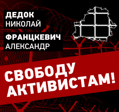 FREEDOM FOR BELARUSIAN ACTIVIST